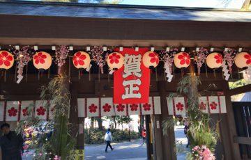 櫻木神社入り口画像