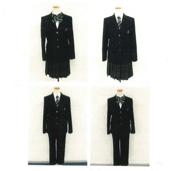 柏の葉中学校制服
