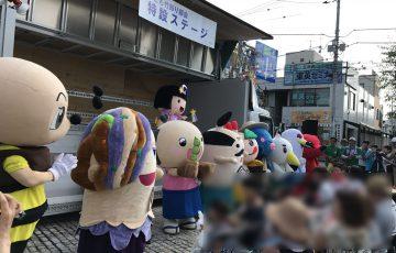 のんちゃん画像七夕2017