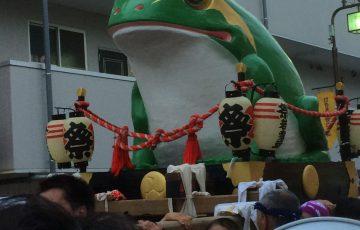 カエル神輿