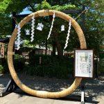 桜木神社茅の輪