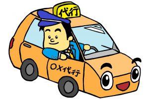 運転代行イメージ画像
