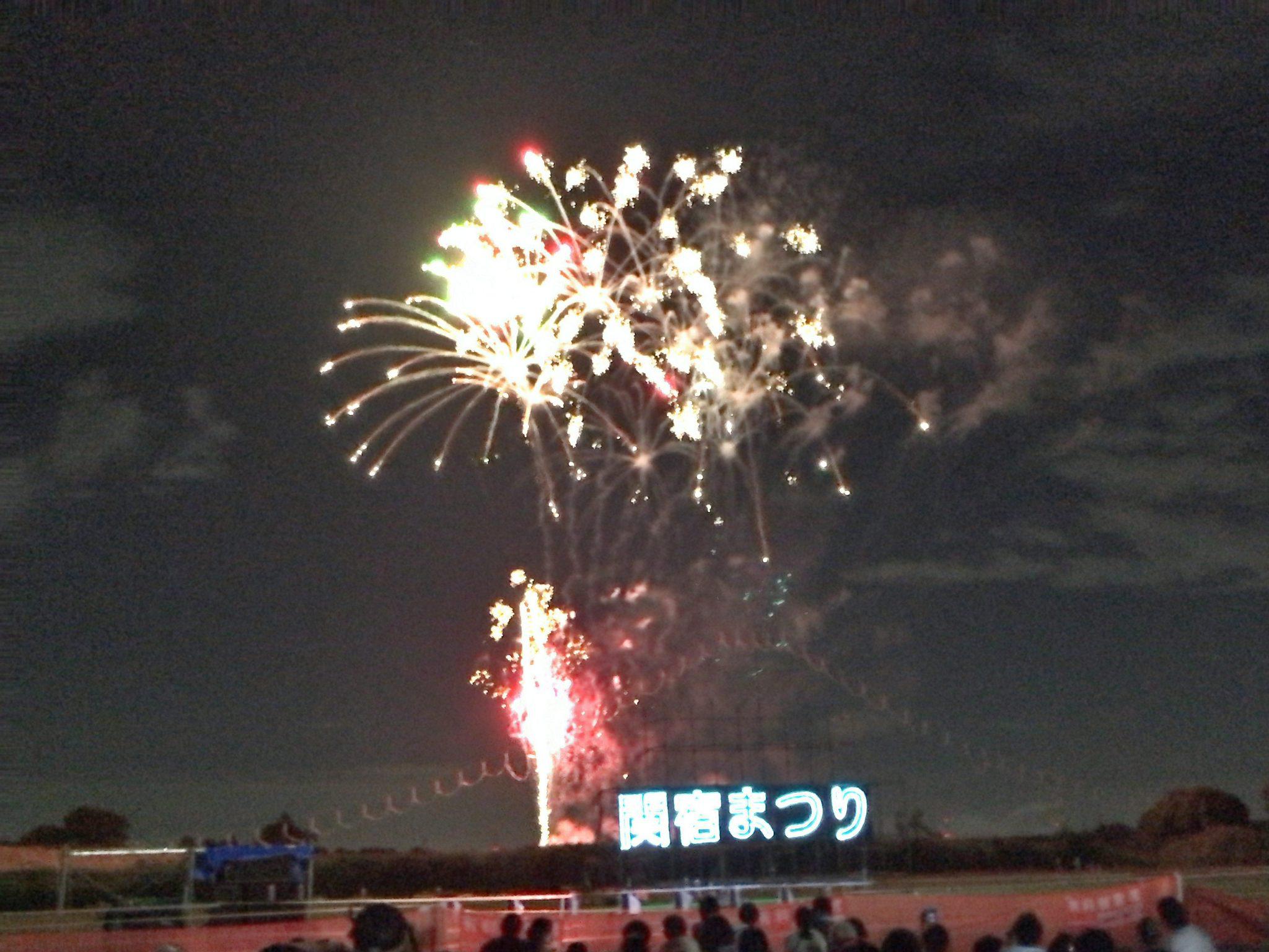 関宿まつり花火