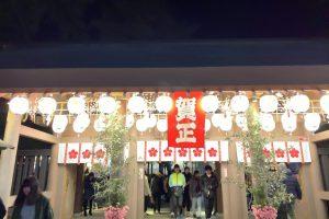 櫻木神社元旦画像