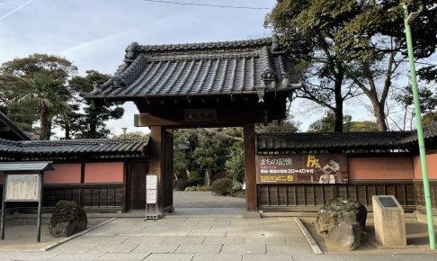 野田市郷土博物館