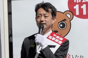 熊谷知事候補イメージ